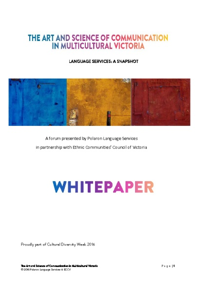2016-forum-whitepaper